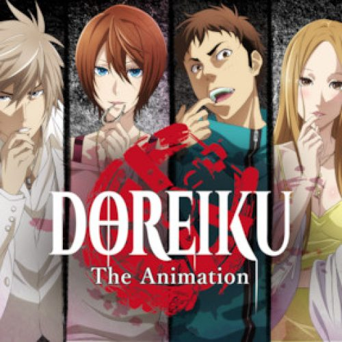 Doreiku Anime Review